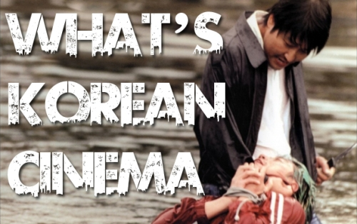 whats korean cinema